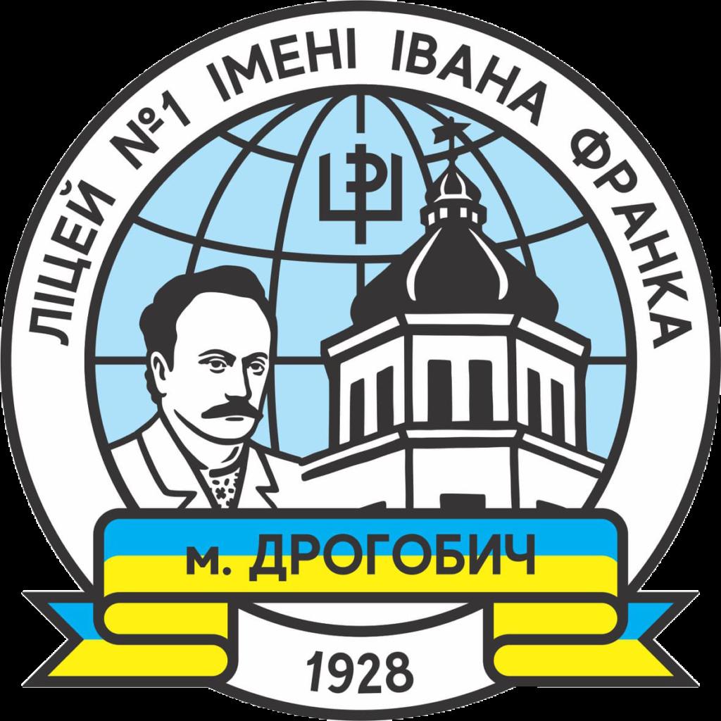 логотип ліцею 1 дрогобич
